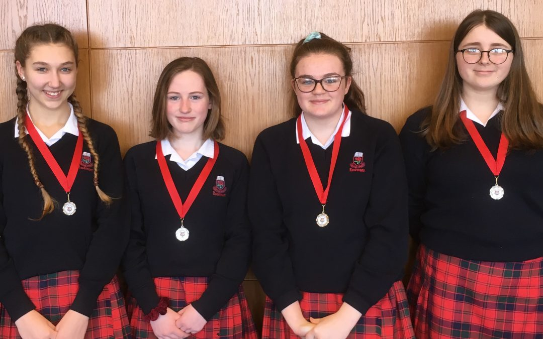 Matheson Junior Debating National Mace Competition