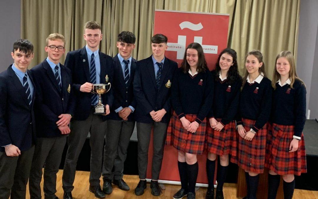 ATS Spanish Debating Cup